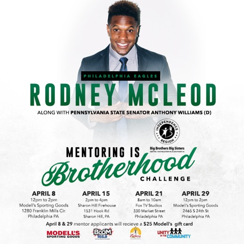 Rodney McLeod's Mentorship is Brotherhood Campaign